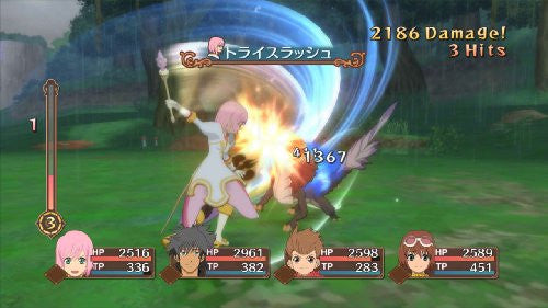 Image 4 for Tales of Vesperia