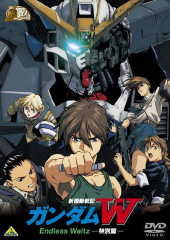 Mobile Suit Gundam Wing Endless Waltz Special Edition [Limited Pressing]