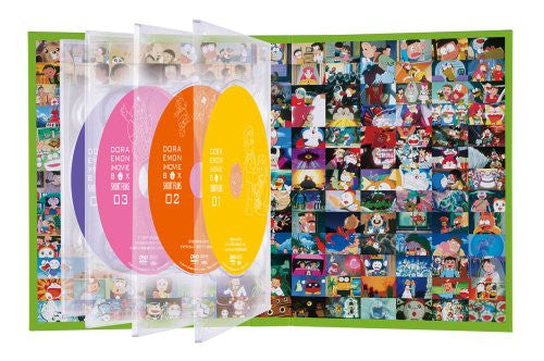 Image 3 for Doraemon The Movie Box Short Films [Limited Edition]