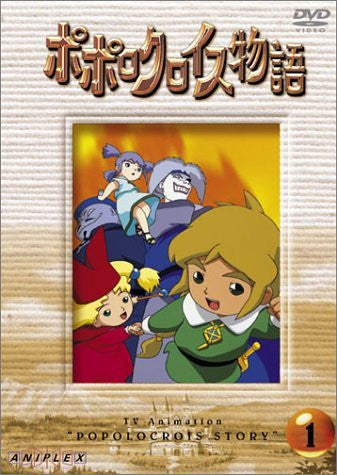 Image for Popolocrois Vol.1