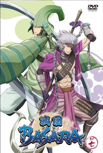 Image 1 for Devil Kings / Sengoku Basara Vol.7