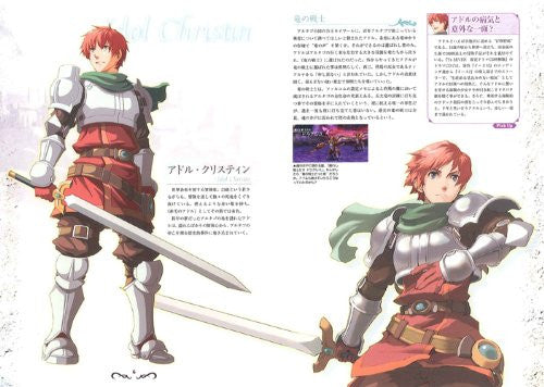 Image 3 for Ys Seven Special Collection Book