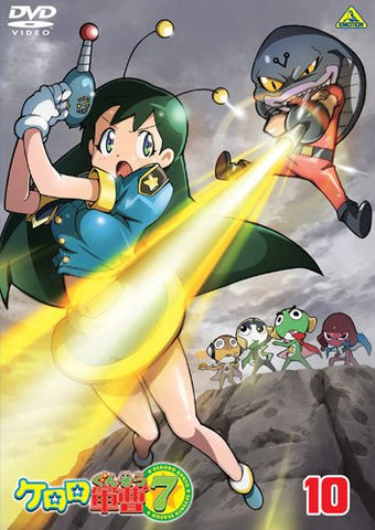Image for Keroro Gunso 7th Season 10