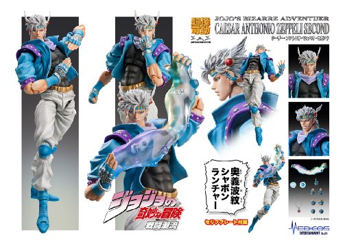 Image 2 for Battle Tendency - Jojo no Kimyou na Bouken - Caesar Anthonio Zeppeli - Super Action Statue #61 - Second ver. (Medicos Entertainment)