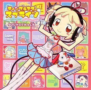 Image 1 for Twinkle Star Sprites ~La Petite Princesse~ SOUNDTRACK