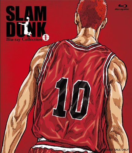 Image 1 for Slam Dunk Blu-ray Collection Vol.1