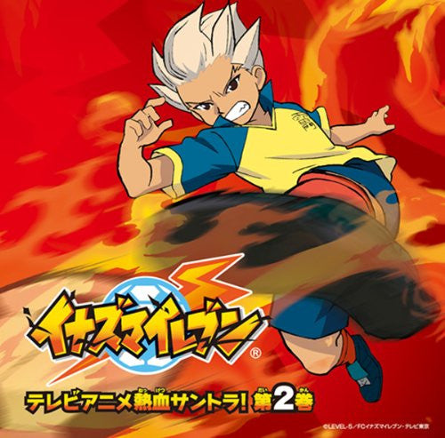 Image 1 for Inazuma Eleven TV Anime Hot Blood Soundtrack! Volume 2