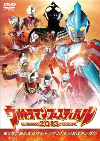 Image for Ultraman The Live Ultraman Festival 2013 Dai 2 Bu - Aratanaru Ultraman Sono Na Wa Ginga
