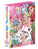 Thumbnail 1 for Jewelpet Kira Deco Blu-ray Selection Box