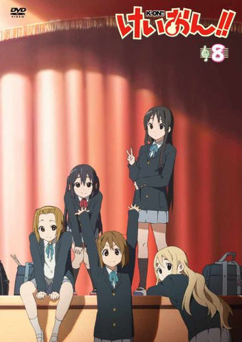 Image for Keion! 8 [Limited Edition]