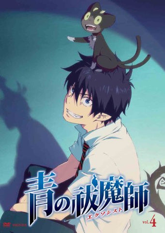 Image for Blue Exorcist / Ao No Exorcist 4