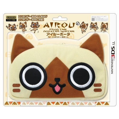 Image 1 for Airu Pouch for 3DS LL