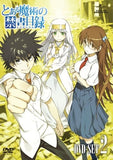 Thumbnail 1 for To Aru Majutsu No Index Set 2 [Limited Edition]