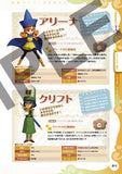 Thumbnail 11 for Itadaki Street Wii Official Perfect Guide