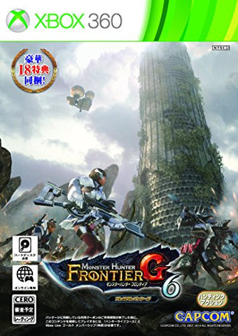 Image for Monster Hunter Frontier G6 Premium Package