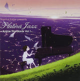 Thumbnail 1 for Rasmus Faber presents Platina Jazz ~Anime Standards Vol.1~
