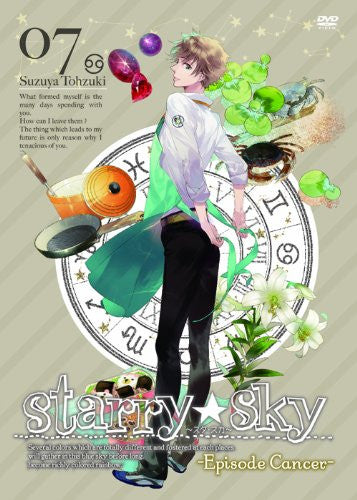 Image 1 for Starry Sky Vol.7 Episode Cancer Special Edition