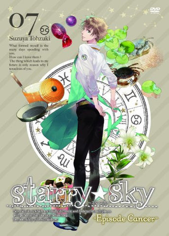 Image for Starry Sky Vol.7 Episode Cancer