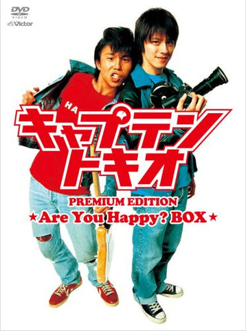 Image for Captain Tokio Premium Edition -Are You Happy? Box- [Limited Edition]