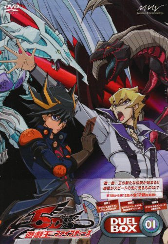 Image 1 for Yu-Gi-Oh 5D's DVD Series Duel Box 1