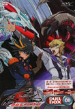 Thumbnail 1 for Yu-Gi-Oh 5D's DVD Series Duel Box 1