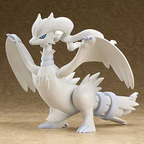 Image 2 for Pocket Monsters - N - Reshiram - Nendoroid #537 (Good Smile Company, Pokémon Center)
