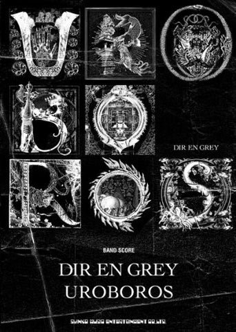 Dir En Grey   Uroboros   Band Score Book
