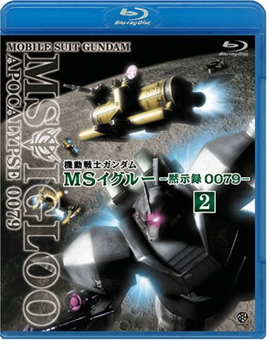 Image for Mobile Suit MS Igloo Mokushiroku 0079 Vol.2