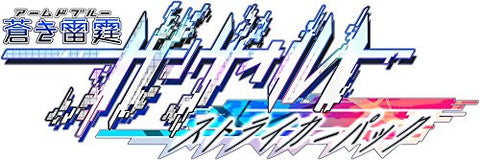 Aoki Raitei Gunvolt: Striker Pack - Limited Edition