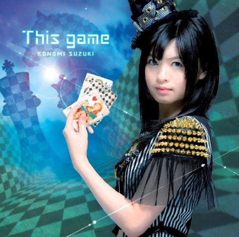 Image for This game / Konomi Suzuki [Limited Edition]