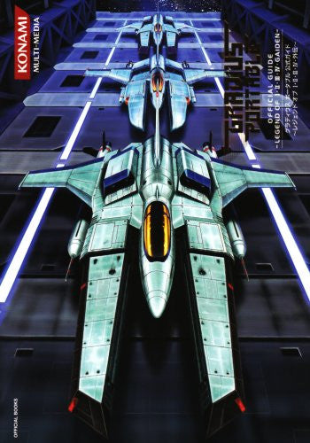 Gradius Portable Official Guide Book Legend Of I Ii Iii Iv Gaiden / Psp