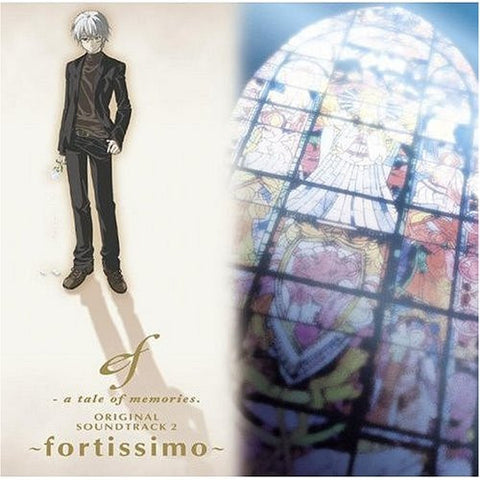 Image for ef - a tale of memories. ORIGINAL SOUNDTRACK 2 ~fortissimo~