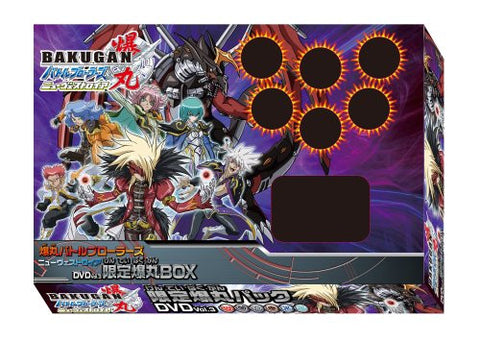 Image for Bakugan Battle Brawlers: New Vestroia Vol.3 Gentei Bakugan Box [Limited Edition]