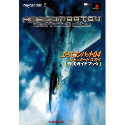 Image 1 for Ace Combat 04: Shattered Sky Official Guide Book Wonder Life Special / Ps2