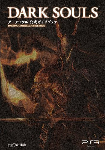 Image for Dark Souls Official Guide Book