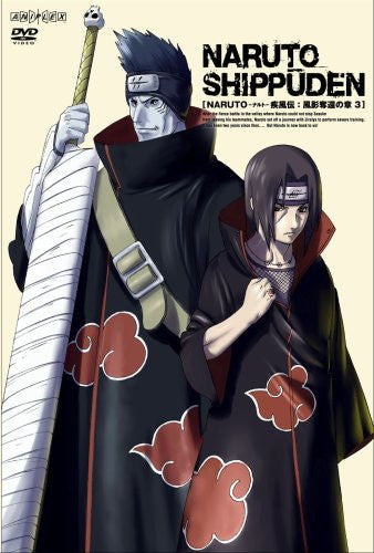 Image 1 for Naruto Shippuden Fuei Dakkan No Sho Vol.3