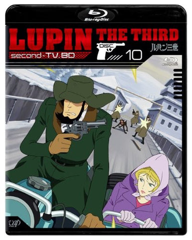 Image for Lupin The Third Second TV. BD 10