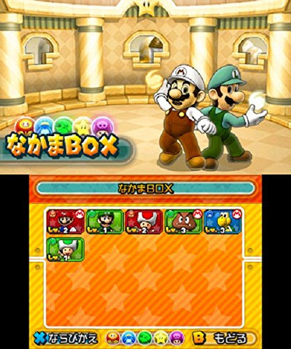 Image 9 for Puzzle & Dragons Super Mario Bros. Edition