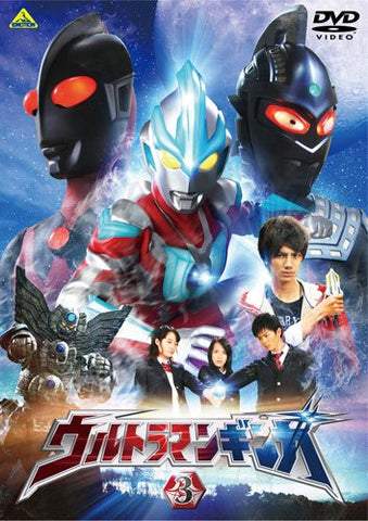 Image for Ultraman Ginga Vol.3