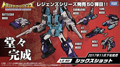 Image 2 for Transformers - Transformers: The Headmasters - Sixshot - Transformers Legends LG-50 (Takara Tomy)