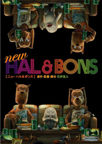 Image for New Hal & Bons