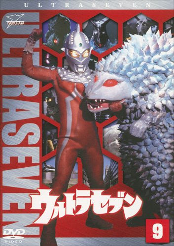 Image 1 for Ultra Seven Vol.9