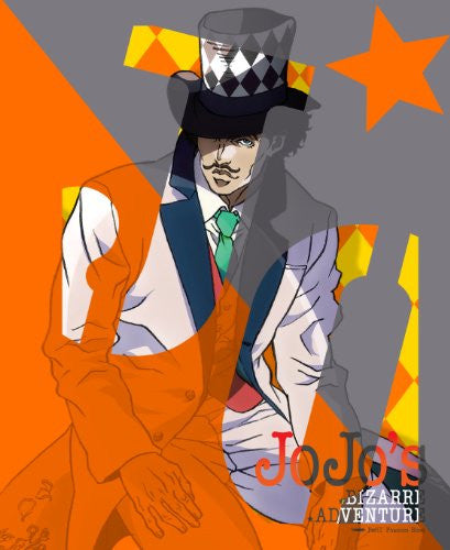 Image 2 for Jojo's Bizarre Adventure Vol.2 [Limited Edition]
