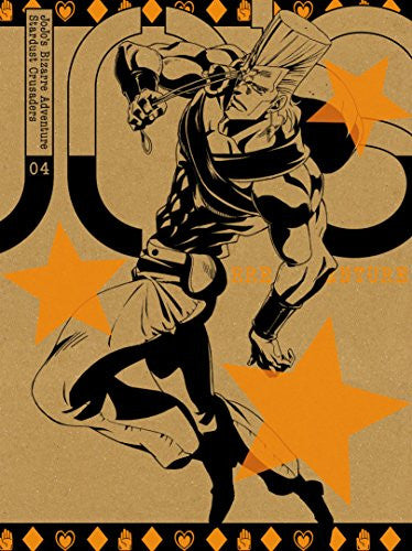 Image 2 for JoJo's Bizarre Adventure Stardust Crusaders Vol.4 [Limited Edition]
