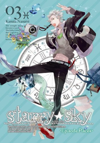 Starry Sky Vol.3 Episode Pisces Special Edition