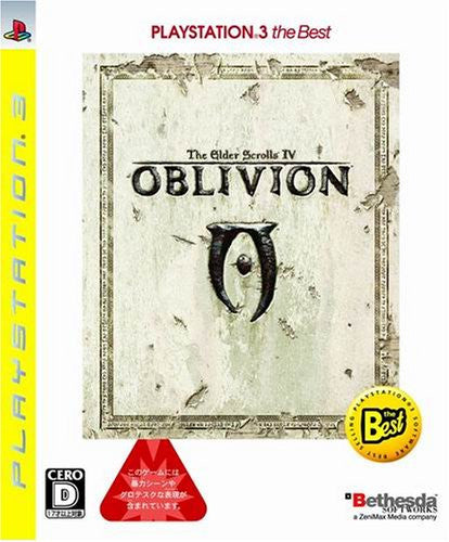 Image 1 for The Elder Scrolls IV: Oblivion (PlayStation3 the Best)