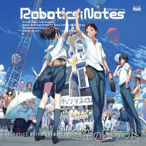 "Image 1 for ROBOTICS;NOTES Drama CD ""Fuyuzora no Rocket"""