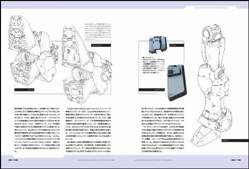 Image 6 for Master Archives Mobile Suit Rx 78 Gp01 Zephyranthes Analytics Book