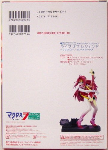 Image 2 for Macross 7 Mylene Jenius Hen Art Book W/Figure