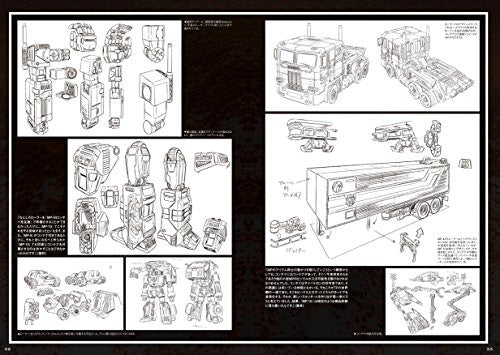 Image 3 for Transformers Masterpiece Official Guide